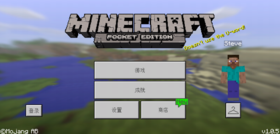 Pocket Edition 1.0.5 Simplified.png