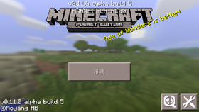 Pocket Edition 0.11.0 build 5 Simplified.png