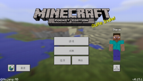 Pocket Edition 0.15.1 Simplified.png