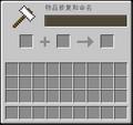 Anvil GUI Simplified.png