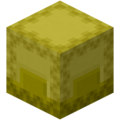 Yellow Shulker Box JE1 BE1.png