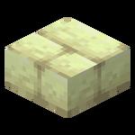 End Stone Brick Slab JE1 BE1.png