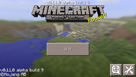 Pocket Edition 0.11.0 build 9 Simplified.png