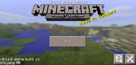 Pocket Edition 0.11.0 build 13 Simplified.png