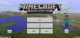 Pocket Edition 1.1.0.8 Simplified.png