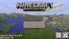 Pocket Edition 0.11.0 build 8 Simplified.png