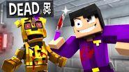 Purple Guy Kills Golden Freddy