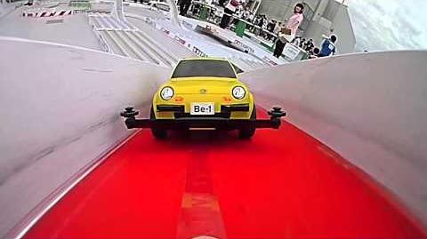 Tamiya Nissan Be-1 Promotional Video