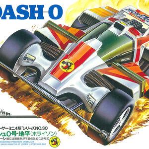Dash-0HorizonBoxart.jpg