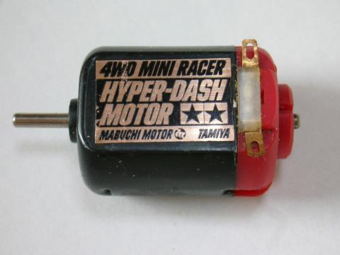 Hyper-Dash Motor