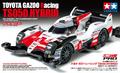 ToyotaGazooRacingTS050HybridBoxart2ndVer