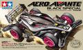 AeroAvanteBlackSPBoxart