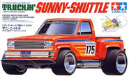 SunnyShuttleBoxart
