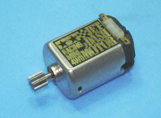 Jet-Dash Motor