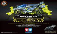 NeoVQSJC2020Boxart