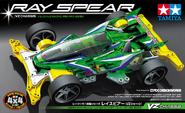 RaySpearBoxart