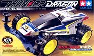 ThunderDragonPremiumBoxart