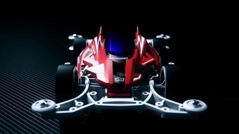 Tamiya DCR-01 Promotional Video