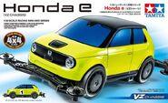 HondaEBoxart