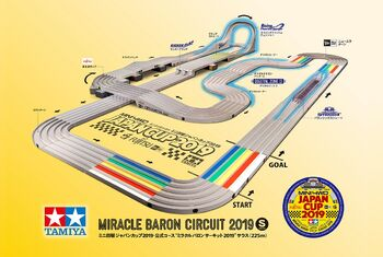 Circuit South