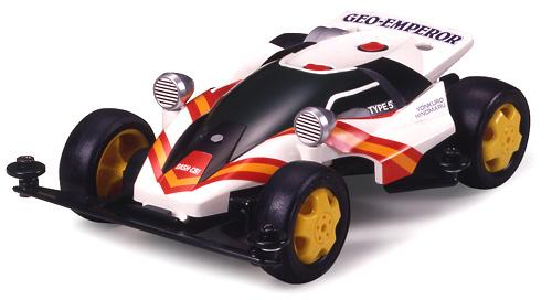 Dash-CB1 Geo-Emperor