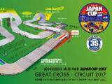 Great Cross Circuit 2017