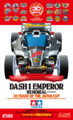 Dash1EmperorMemorialBoxart