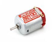 HyperDash3MotorJC2021