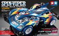 SpinViperPearlBlueSPBoxart