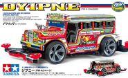 DyipneBoxart