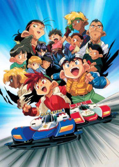 Bakusou Kyoudai Let's & Go!