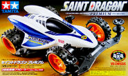 SaintDragonPremiumBoxart