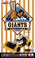 GiantsHotshotBoxart