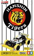 TigersHotshotBoxart