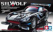SilwolfBoxart
