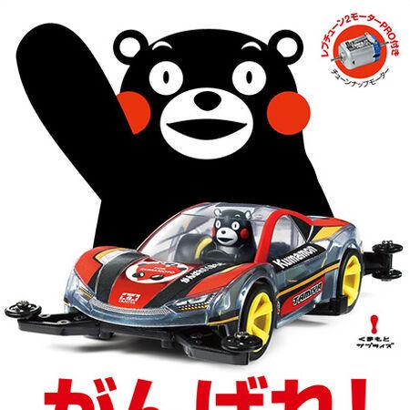 KumamonRaikiriBoxart.jpg