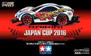 RaikiriJC2016Boxart