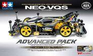 NeoVQSAdvancePackBoxart