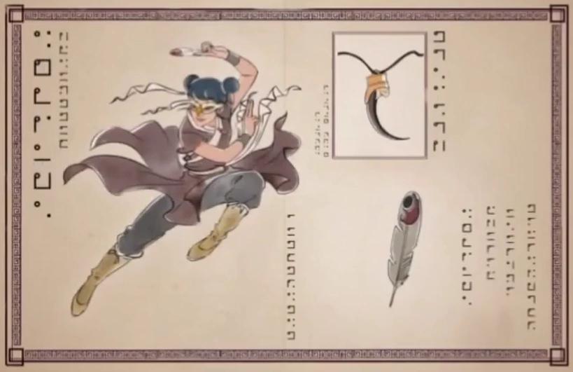 Antigua Portadora China del Miraculous del Águila