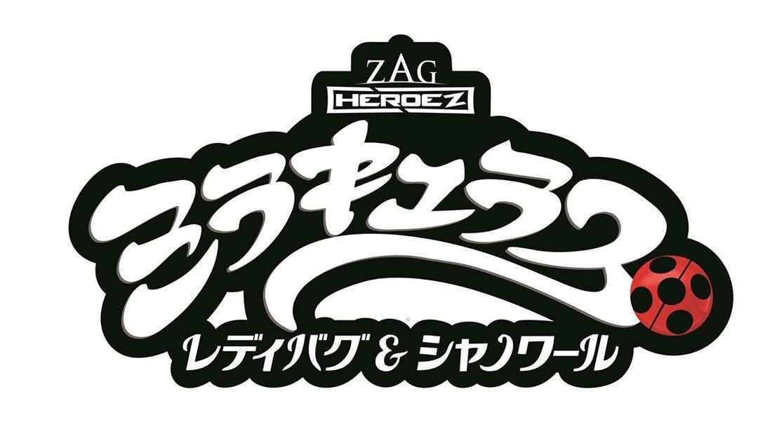Miraculous (manga)