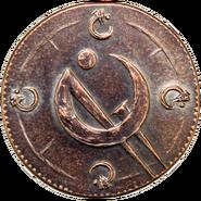 Copper Clip of the Final Empire reverse