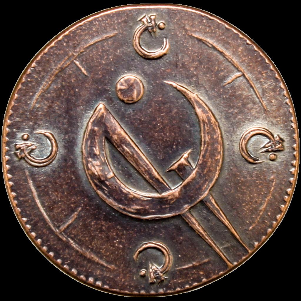 Imperial Copper Clip