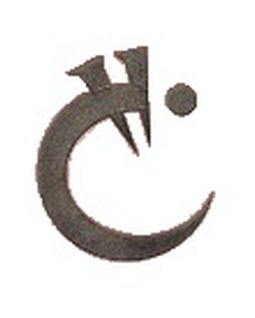 Iron Symbol.jpg