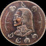 Copper Clip of the Final Empire obverse