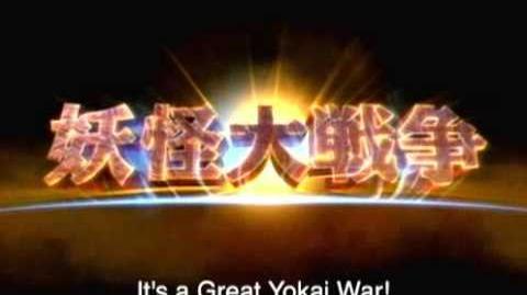Trailer de la gran guerra Yokai