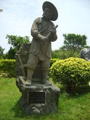 Emperador shun.jpg