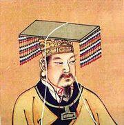 Emperador Amarillo.jpg