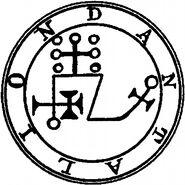 071-Seal-of-Dantalion-q100-500x500