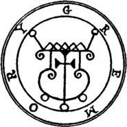 056-Seal-of-Gremory-q100-500x500
