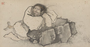 Album of 18 Daoist Paintings - 11.jpg